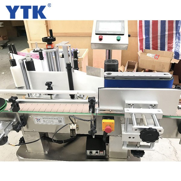Full automatic vertical round bottle labeling machine,with smart LCD display